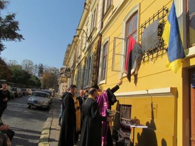 «Били і катували»: у Чернівцях відкрили пам'ятну дошку жертвам тоталітарного режиму - фото
