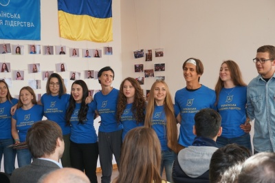 В Черновцах официально открыли отделение Украинской академии лидерства - фото