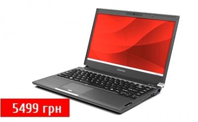 Комп'ютери та гаджети: де придбати та відремонтувати в Чернівцях (на правах реклами)
