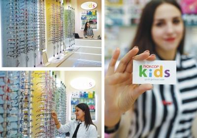 Перший Центр Дитячого Зору відкрив свої двері для маленьких чернівчан (на правах реклами)