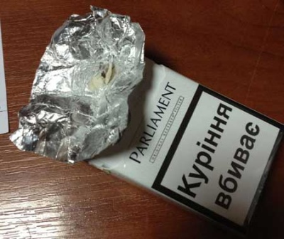 Чернівчанина, який зберігав наркотики, посадять на 4,5 роки