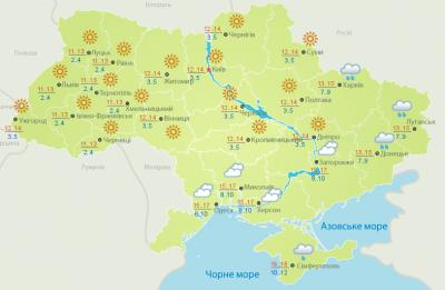 Дуже холодно: погода на Буковині 22 жовтня