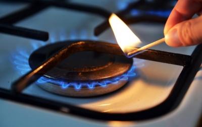 Уряд підняв ціну на газ для населення