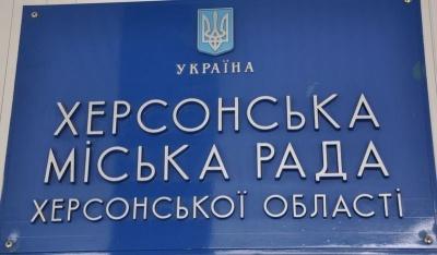 Херсонська міськрада скасувала регіональний статус російської мови