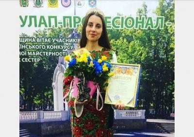 «Перемога була дуже несподівана»: буковинка стала найкращою медсестрою України