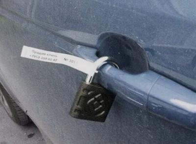 Шахраї придумали новий спосіб заробляти на водіях
