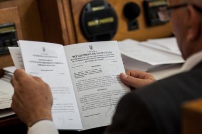 Чернівецька облрада хоче ініціювати в Україні відзначення Дня української пісні