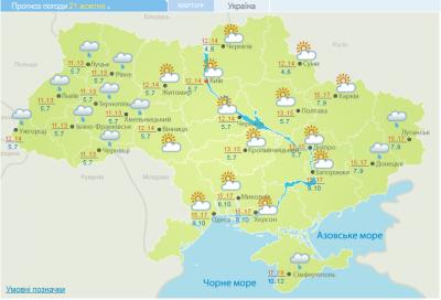 """Синоптики сказали, коли в Україні почнеться """"сезон дощів"""""""