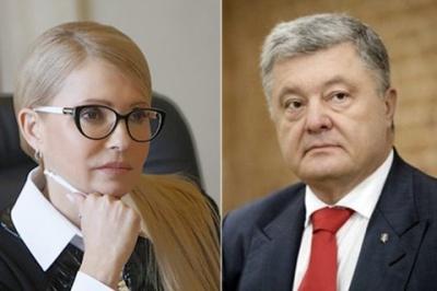 Порошенко згадав Тимошенко, коментуючи зростання ціни на газ