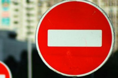 У Чернівцях на двох вулицях обмежать рух транспорту