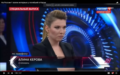 """На телеканалі """"Росія-1"""" взяли інтерв'ю у загиблої в Керчі дівчини"""
