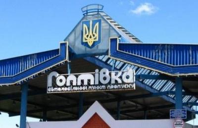 Росіянин віз до України в авто труп жінки, видаючи її за живу пасажирку