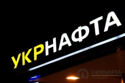 """""""Укрнафта"""" виграла у Росії позов на $50 мільйонів"""