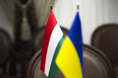 Угорщина хоче укласти з Україною договір щодо нацменшин