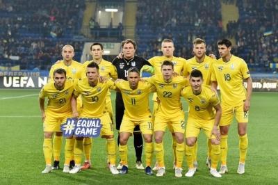 Українська збірна покращила свою позицію у рейтингу ФІФА