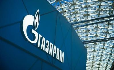 """""""Газпром"""" судиться з Україною через багатомільярдний штраф від АМКУ"""