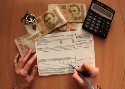 Хто і як буде отримувати субсидії: в уряді пояснили нові правила
