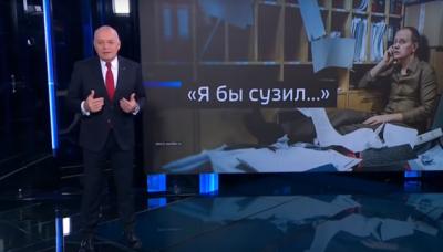 Російський телеведучий Кісєльов закликав додатково обмежити в РФ свободу слова