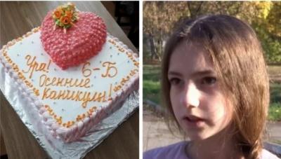 Скандал із тортом у школі: винних покарали, але дівчинка отримує образи