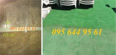 Професійне прання: де шукати хімчистки у Чернівцях (на правах реклами)