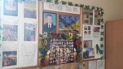У школі на Буковині відкрили меморіальну дошку загиблому атовцю