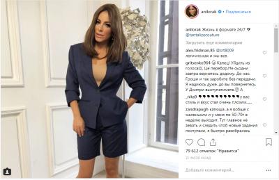 «Стиль Буратіно»: Ані Лорак звинуватили у відсутності смаку