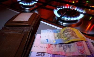 Кабмін опублікував «газову постанову»: ціни зростатимуть