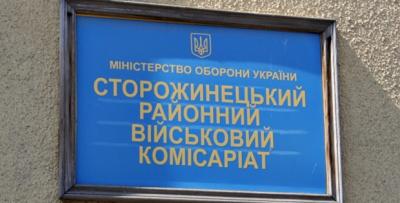 На Буковині військкомат опублікував список прізвищ ухильників від призову