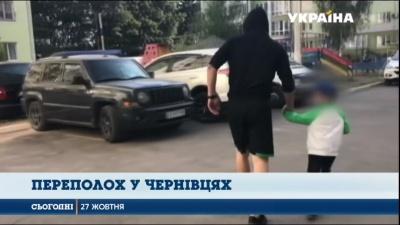 Викрадення дітей на Буковині: у поліції розповіли, як вберегтись від злочинців