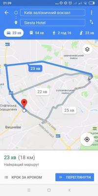 У 5 разів дорожче: буковинець порівняв вартість поїздок на таксі у Києві та Чернівцях