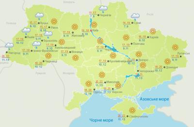 Погода на Буковині на 29 жовтня