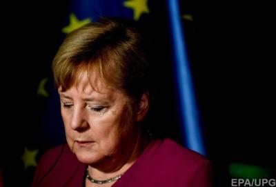 Рейтинг партії Меркель впав до рекордного мінімуму