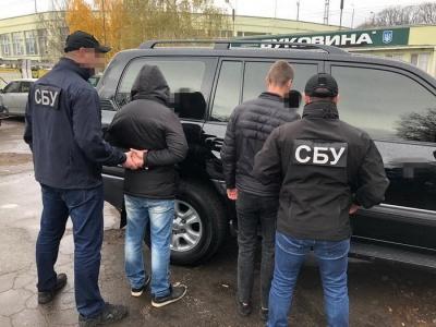 У Чернівцях СБУ затримала двох прикордонників під час отримання хабара