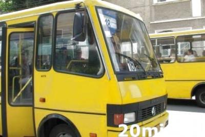 У Тернополі з 1 листопада проїзд у маршрутках зросте до 9 грн