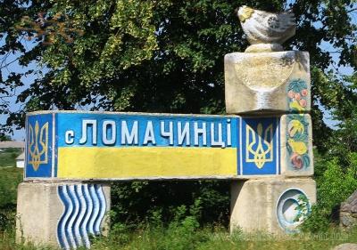 «Двовладдя» у Ломачинцях: Чернівецька ОДА не вживала жодних дій, щоб не допустити конфлікту, - Мінрегіон