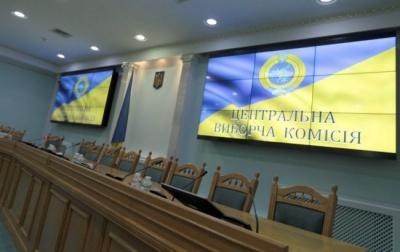 У ЦВК розповіли, як протистоятимуть кібератакам під час виборів