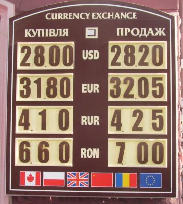 Курс валют у Чернівцях на 31 жовтня