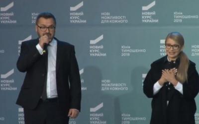 До Чернівців з Тимошенко може приїхати Олександр Пономарьов