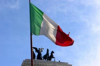 В Італії планують давати землю за народження 3 дитини