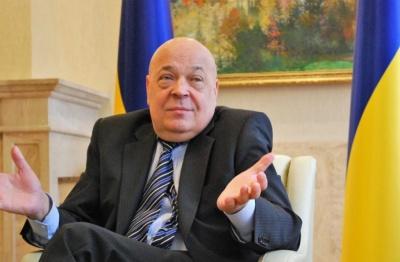 «В страшному сні таке би не наснилося»: Москаль заперечив своє призначення головою Чернівецької ОДА