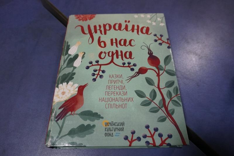 """Результат пошуку зображень за запитом """"картинка книжки """"Україна в нас одна"""""""""""