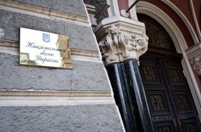 У Нацбанку оцінили загрозу від російських санкцій