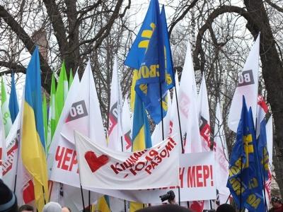 Назвали партію-лідера електоральних вподобань жителів Чернівців