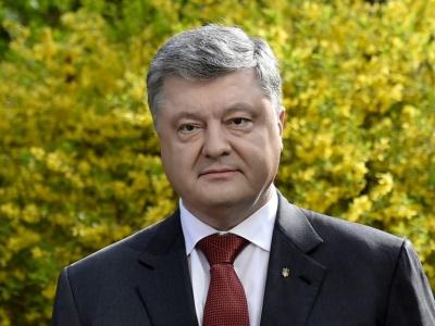 Порошенко звернувся до українців з нагоди 100-річчя Буковинського віча