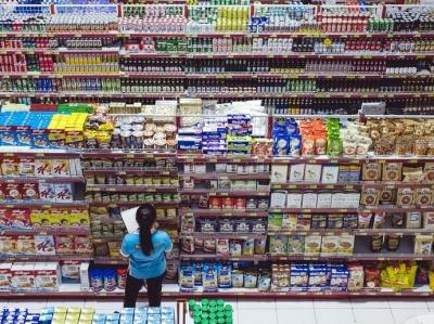 У Нацбанку розповіли, коли інфляція в Україні знизиться до 5%
