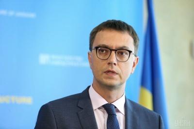 Омелян заявив, що Пан'європейська залізниця пройде через Львів, Франківськ і Чернівці
