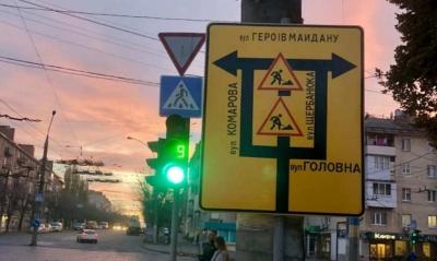 У Чернівцях стартує капремонт проспекту: скасовують рух тролейбуса №5
