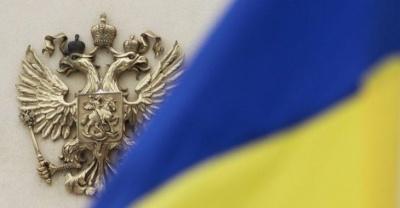 Санкційний список РФ: що він означає, та чому не всі політики в нього потрапили