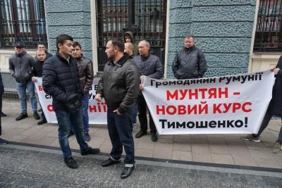 У Чернівцях Тимошенко зустрічають провокативними плакатами - фото