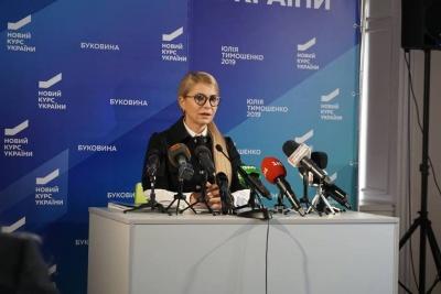 Тимошенко заявила, що СБУ в Чернівцях атакувала її команду